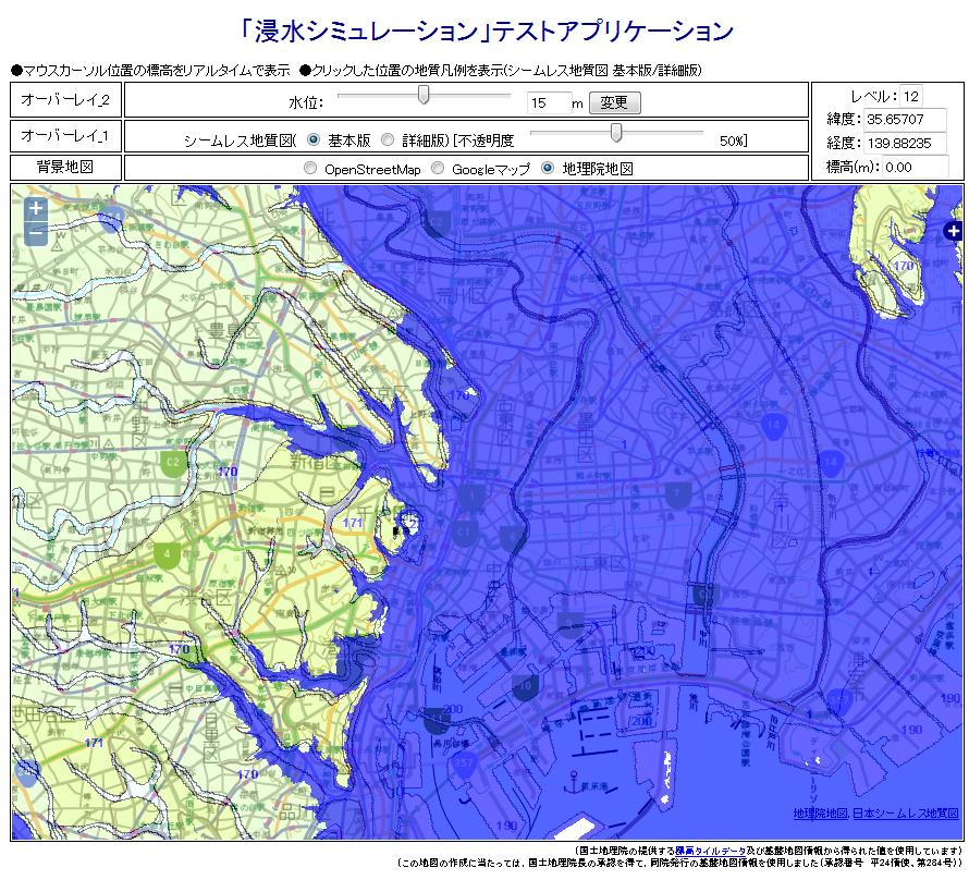地図 利用 国土 地理 院